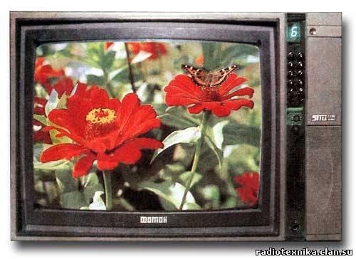 цветной телевизор ''Фотон