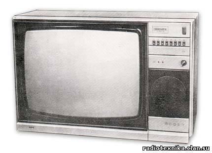 телевизор ''Темп Ц-280/Д''