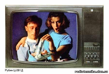 цветной телевизор типа ''