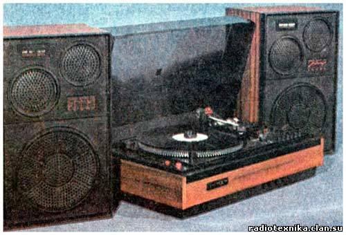 Ария ЭФ-5303 стерео - Ария (Ariya) - AUDIO: Схемы ...